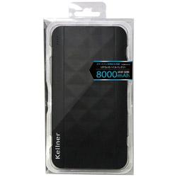モバイルバッテリー KE-M8 ブラック [8000mAh /2ポート /microUSB /充電タイプ]