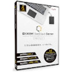 〔Win版/メディアレス〕 DiXiM SeeQVault Server Pro