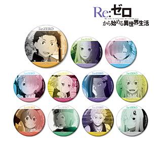 【特典対象】 Re:ゼロから始める異世界生活 トレーディング缶バッジ(単位/BOX) ◆アニメガ×ソフマップ限定BOX購入特典「レム ホログラム缶バッジ」