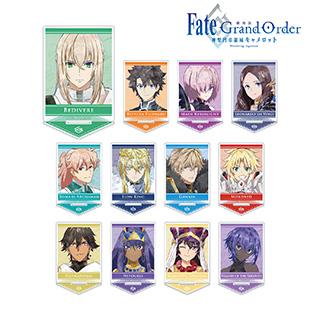 アルマビアンカ 劇場版 Fate/Grand Order -神聖円卓領域キャメロット- 前編 Wandering; Agateram トレーディング Ani-Art アクリルスタンド(単位/BOX)