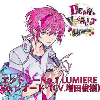 インディーズ LUMIERE/ カレはヴォーカリスト CD 「ディア ヴォーカリスト Unlimited」エントリーNo.1 LUMIERE