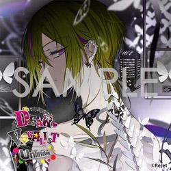 インディーズ Veronica/ カレはヴォーカリスト CD 「ディア ヴォーカリスト Unlimited」エントリーNo.5 Veronica