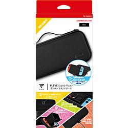 Switch用 スタンドポーチ ブラック PSP-B PSP-B ブラック