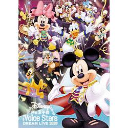 Disney 声の王子様 Voice Stars Dream Live 2020 BD