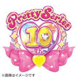 プリティーシリーズ10周年記念「プリティーリズム」Blu-ray Box