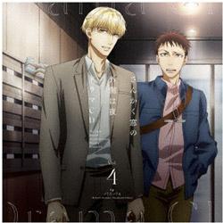 (V.A.)/ 「さんかく窓の外側は夜」ドラマCD4