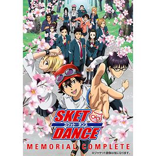 【特典対象】 SKET DANCE Memorial Complete Blu-ray ◆ソフマップ・アニメガ特典「B2タペストリー」
