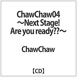 ChawChaw/ ChawChaw04〜Next Stage!Are you ready??〜 CD
