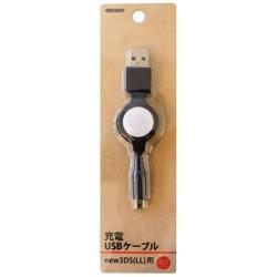 New 3DS LL用充電USBケーブル ブラック (new3DS/new3DSLL/3DS/3DSLL/DSi/DSiLL対応) [BKS-N3DJUK] 【ビックカメラグループオリジナル】