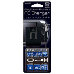 PSP用 AC充電器 ブラック 【PSP(PSP-1000/2000/3000)】 [ALG-PSPACK]