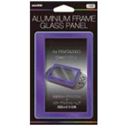 【在庫限り】 アルミフレームガラスフィルム パープル (PCH-2000用)【PSV(PCH-2000)】 [ALG-V2AFGV]