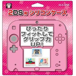 【在庫限り】 2DS用 シリコンケース ピンク【2DS】 [ALG-2DSSCP]