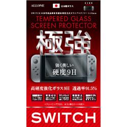 ニンテンドースイッチ用液晶保護フィルム 光沢ガラスフィルム 0.33mm -SWITCH- [Switch] [ALG-NSKGF3]