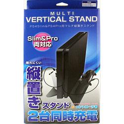 アローン PS4Slim&PS4Pro用 マルチ縦置きスタンド (CUH-2000シリーズ/7000シリーズ対応) [BKS-P4MTSD] 【ビックカメラグループオリジナル】