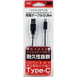 BIC(プライベートブランド) Switch用Type-C充電ケーブル 0.8m [Switch] [BKS-NSTC80] 【ビックカメラグループオリジナル】