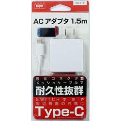 アローン Switch用AC充電器 1.5m ホワイト [Switch] [BKS-NSTACW] 【ビックカメラグループオリジナル】