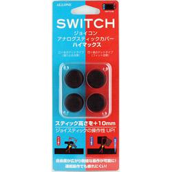 SWITCH用 ジョイコンアナログスティックカバーハイマックス [ALG-NSASHM]