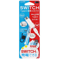 SWITCH用 Type-C変換コネクタ ホワイト ALG-NSHCWH[Switch]
