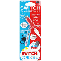 SWITCH用 Type-C変換コネクタ レッド [Switch] [ALG-NSHCRD]