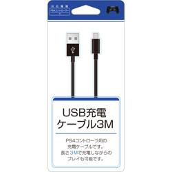 アローン PS4用MicroUSB充電ケーブル3.0m [PS4] [BKS-P4MUC3K] 【ビックカメラグループオリジナル】
