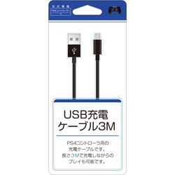 BIC(プライベートブランド) PS4用MicroUSB充電ケーブル3.0m [PS4] [BKS-P4MUC3K] 【ビックカメラグループオリジナル】