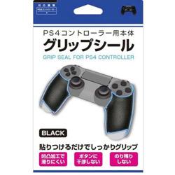 PS4コントローラ用 グリップシール [BKS-P4CGSK] 【ビックカメラグループオリジナル】