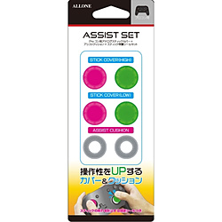Switch Proコン用 アシストセット ピンク×グリーン ALG-NSPAPM ALG-NSPAPM ピンク×グリーン