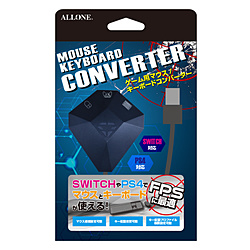 ゲーム用マウス/キーボードコンバーター ALG-GMKCVK