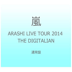 嵐/ARASHI LIVE TOUR 2014 THE DIGITALIAN 通常盤 【ブルーレイ ソフト】
