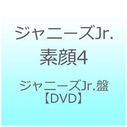 ジャニーズJr./ 素顔4 ジャニーズJr.盤(期間生産限定)