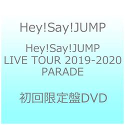 Hey! Say! JUMP/ Hey! Say! JUMP LIVE TOUR 2019-2020 PARADE 初回限定盤DVD