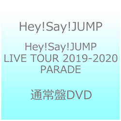 Hey! Say! JUMP/ Hey! Say! JUMP LIVE TOUR 2019-2020 PARADE 通常盤DVD