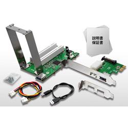 拡張ボードの旧世主 第二章 SD-PECPCiRi2 (PCIスロット増設 PCI Expressカード/2スロット/ロープロファイル対応)