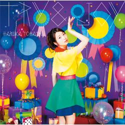 戸松遥 / デビュー10周年シングル「TRY & JOY」 初回生産限定盤DVD付 CD
