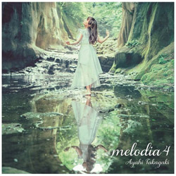 高垣彩陽 / カヴァーミニアルバム「melodia 4」 CD