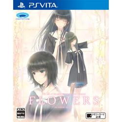 FLOWERS (フラワーズ) 夏篇 【PS Vitaゲームソフト】