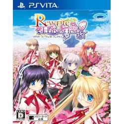 Rewrite Harvest festa! (リライト ハーヴェストフェスタ) 【PS Vitaゲームソフト】