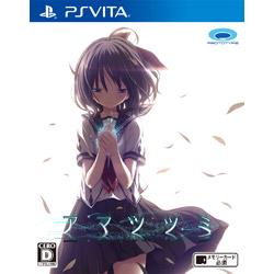 アマツツミ 【PS Vitaゲームソフト】
