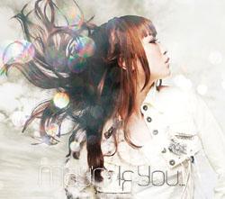 May'n/If you... 初回限定盤 【CD】 [May'n /CD]