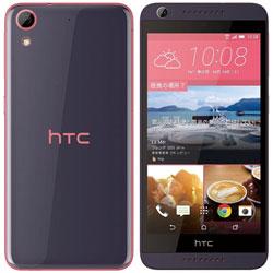 【クリックで詳細表示】[LTE対応]SIMフリー Android 5.1スマートフォン「Desire 626 マカロンピンク」 5.0型(メインメモリ 2GB・eMMC 16GB) DESIRE626PK