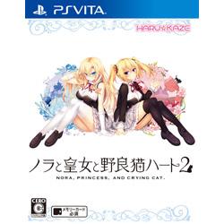 ノラと皇女と野良猫ハート2 通常版 【PS Vitaゲームソフト】