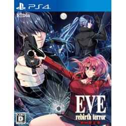 El dia 【特典対象】【04/25発売予定】 EVE rebirth terror (イヴ リバーステラー) 初回限定版 【PS4ゲームソフト】