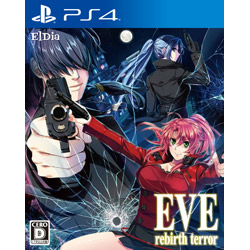 El dia EVE rebirth terror (イヴ リバーステラー) 通常版 【PS4ゲームソフト】