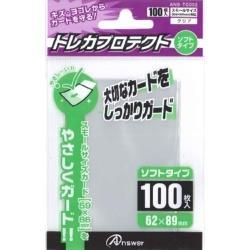 スモールサイズ用「トレカプロテクト」ソフトタイプ(クリア)100枚入 ANS-TC002