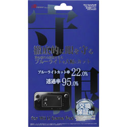 Wii U用 ゲームパッド ブルーライトカットフィルム [ANS-WU003]