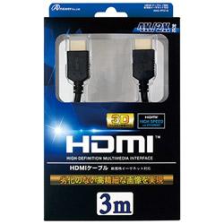 PS4/PS3/Wii U用 HDMIケーブル 3m 【PS4/PS3/Wii U】 [ANS-PF016]
