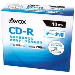 48倍速対応 データ用CD-Rメディア(700MB・10枚) CDR80CVPPW10A