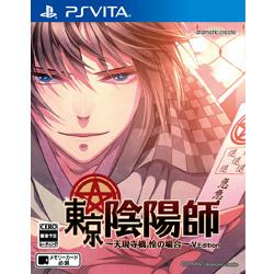 東京陰陽師 〜天現寺橋 怜の場合〜 V Edition 【PS Vitaゲームソフト】