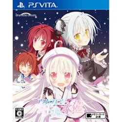 アストラエアの白き永遠 -White Eternity- 【PS Vitaゲームソフト】