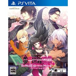 参千世界遊戯 〜Re Multi Universe Myself〜 【PS Vitaゲームソフト】